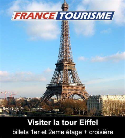 bureau de poste opera la tour eiffel my visit discovery