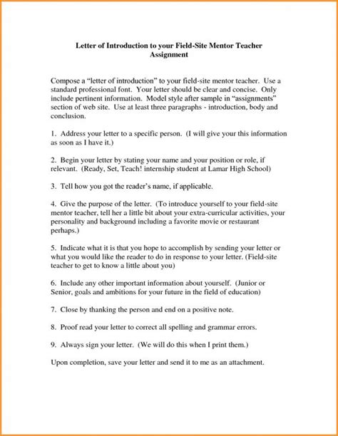 letter  introduction  teachers template business