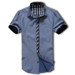 global fashion latest stylish boys shirts