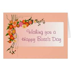 Happy Boss Day Cards