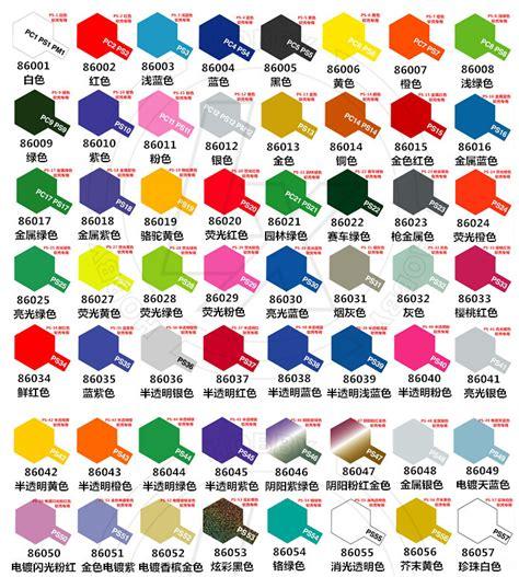 Tamiya Xf 15 Acrylic Paint Color