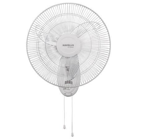 wall fan havells swing dzire 300mm wall fan light grey