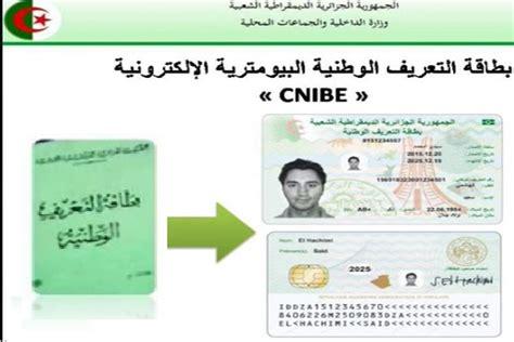 demande 12 s interieur gov dz consulado general de argelia en barcelona consulat g 233 n 233 ral d alg 233 rie 224 barcelone