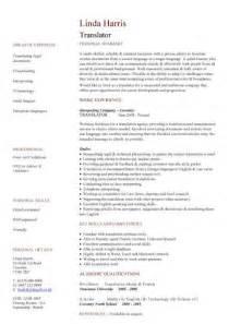 social work curriculum vitae exle social work cv template social worker cv youth worker cv volunteer counsellor description