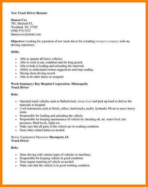5 drive resume reporter resumes