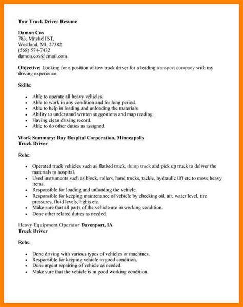 drive resume template sle resume templates free