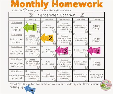 homework diary online monthly homework packets the way we roll with homework in