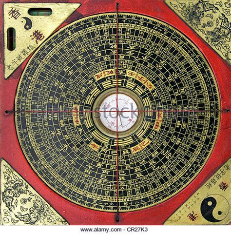 feng shui compass feng shui compass stock photos feng shui compass stock images alamy