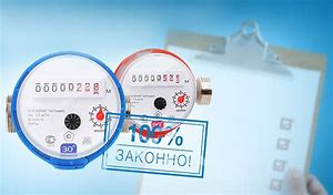 периодичность поверки счетчиков газа
