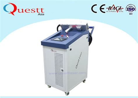paint machine remover removal laser rust glue coating fiber oxide speed 7m min 200w payment