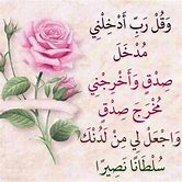 arabic-love-quotes-for-him