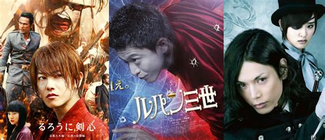 Live Action Anime Adaptations 2018 Anime Manga Turned Live Action Movies You Should Watch In 2014