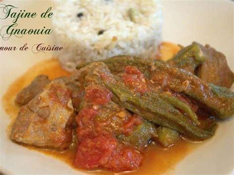 un amour de cuisine chez soulef recettes de riz de amour de cuisine chez soulef