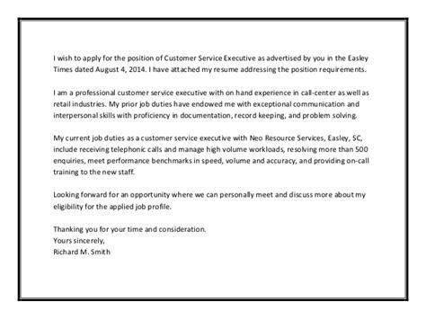 customer service cover letter sle pdf