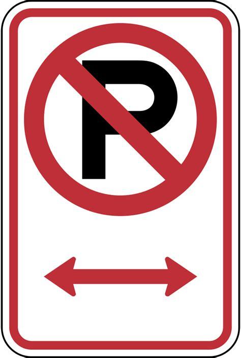 printable  parking signs   clip art