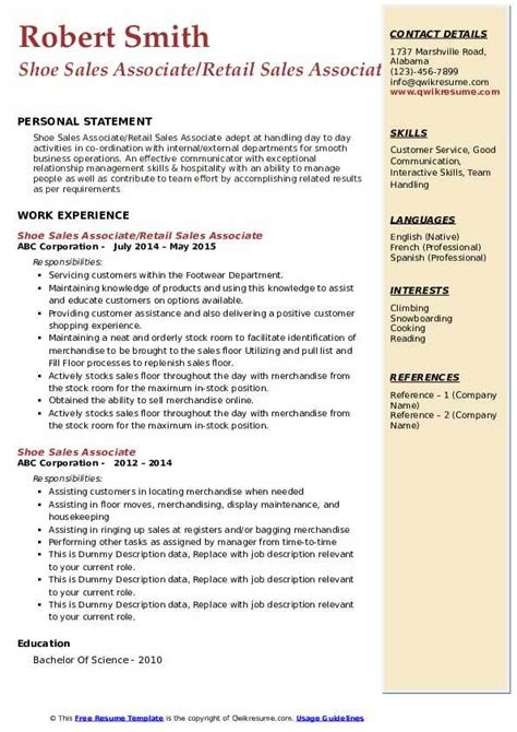 shoe sales associate resume samples qwikresume