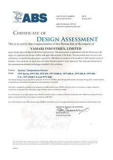 abs bureau of shipping yamari industries limited