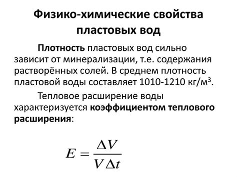 Природный газ Wikiwand . Физические свойства