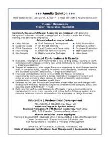 Human Resources Resume Format sle human resources resume sle resumes