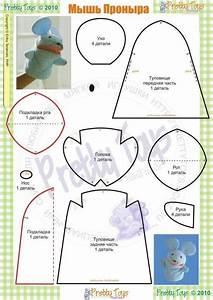 ARTE COM QUIANE - Paps e Moldes de Artesanato : Molde