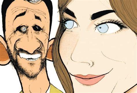 خاکستر سوزان کارتون نگاه عاشقانه محمود احمدی نژاد به