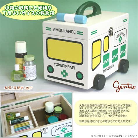 knockdown kitchen cabinets maejimu rakuten global market cure mate wooden 3591