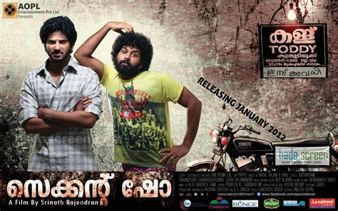Second Show Malayalam Movie Posters Dulquar Salman