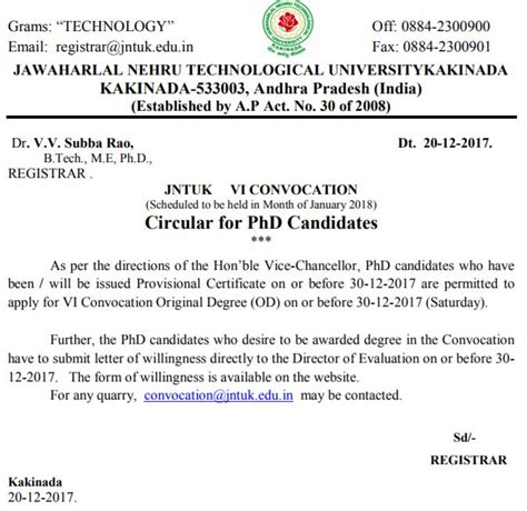 jntuk last date to apply for vi convocation od is extended to 30 12 2017 phd candidates only