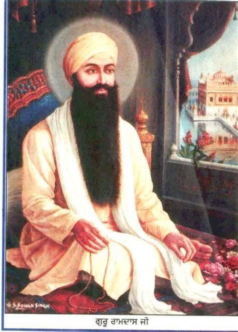Sri Guru Ramdas Ji   DesiComments.com