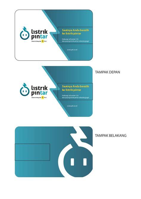 pln usb card