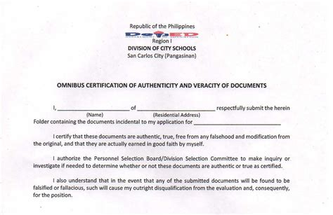 certification of documents 2016 revised omnibus certification of authenticity and