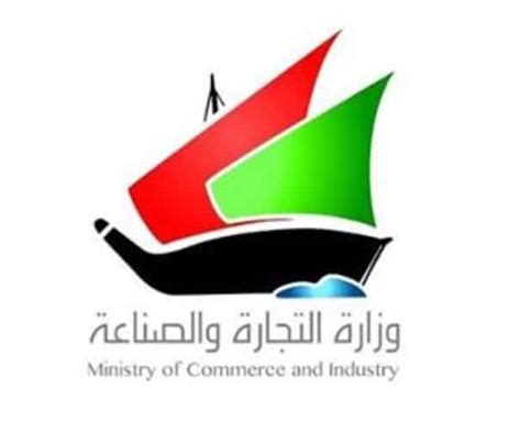 Kuwait MOCI to propose curfew permits for workers in ...