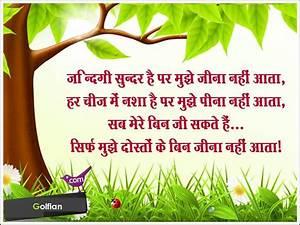 30+ Most Beautiful Hindi Beauty Quotes – Short Beauty ...