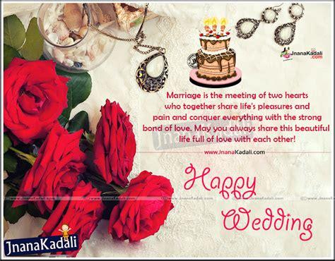 wedding day marriages day wishes  english jnana kadalicom telugu quotesenglish quotes