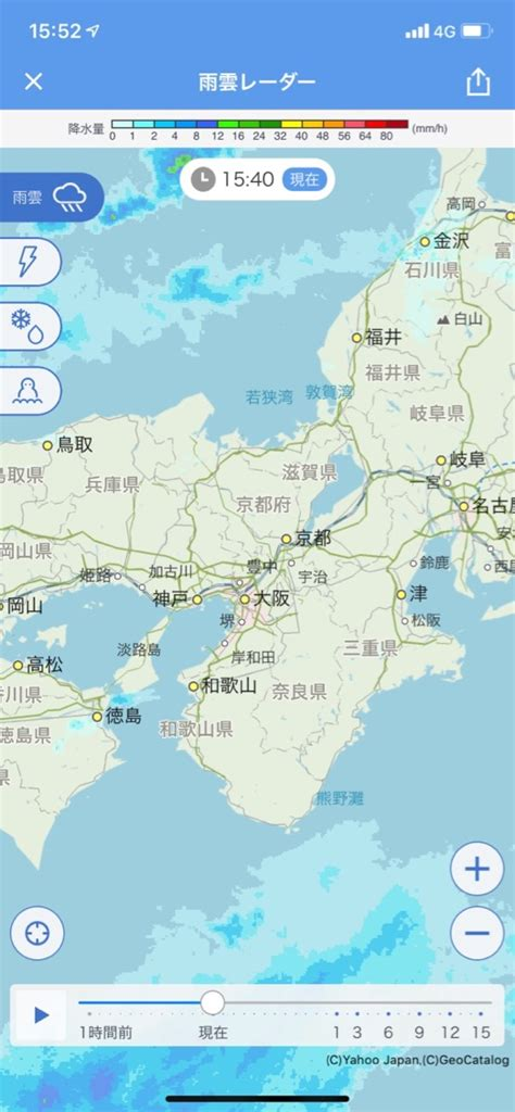 旭川 天気 雨雲 レーダー
