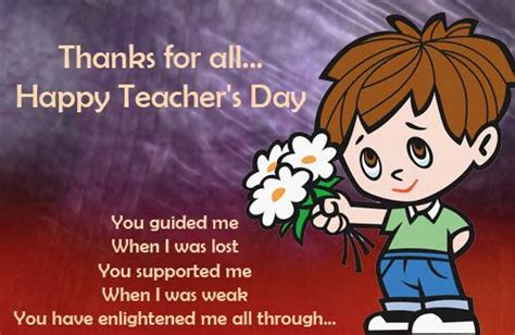 adorable teacher  teachers day india ecards greeting cards