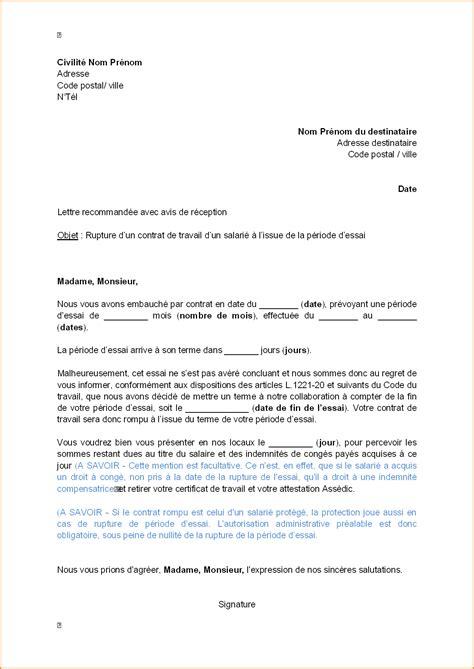 doc lettre de rupture de periode d essai salarie