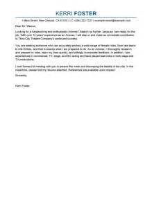 cv resume sle pdf tips on a great resume best resume