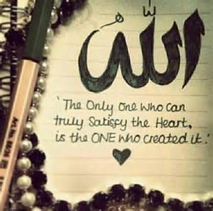 The Only True God Allah