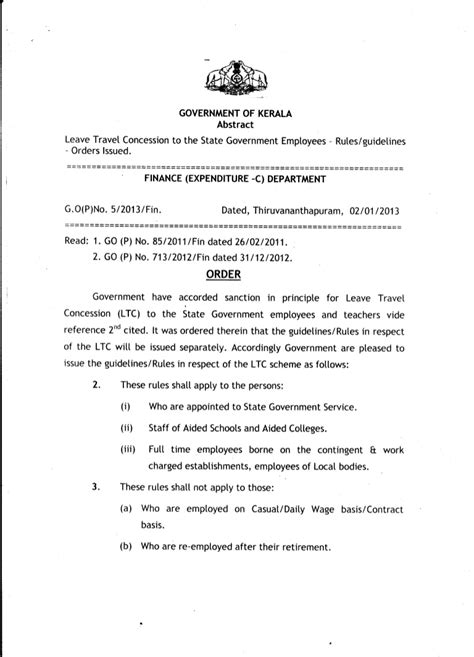 Kerala-Leave Travel Concession for Govt. Employees- GO(P