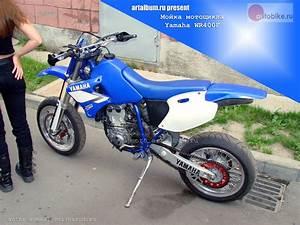 Yamaha Wr 400 F : yamaha wr 400 f 4741111 ~ Jslefanu.com Haus und Dekorationen