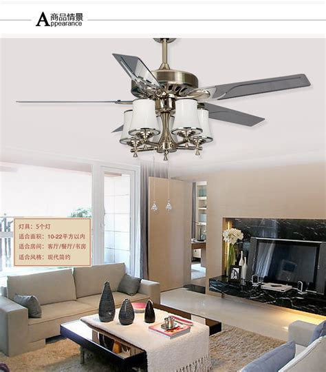living room ceiling light fan 48inch leaves large wind powered fan light living room