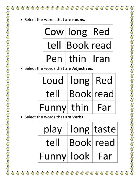 Connecting nouns and verbs   understanding the relationship between nouns and verbs is essential to mastering effective spoken and written communication. Noun Verb Adjectives - Interactive worksheet