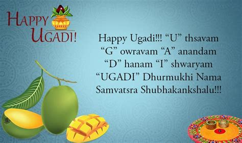 Ugadi Images Happy Ugadi Images 2018 Wishes Quotes Greetings Sms