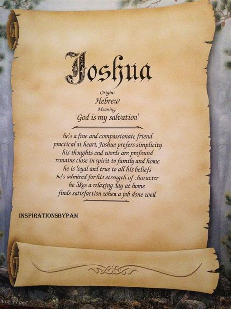 joshua   meaning art print personalized