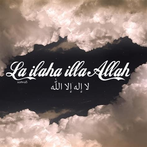 ya allah guide    straight path islamic quotes