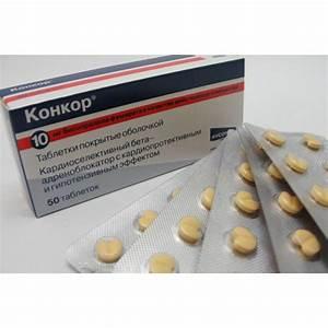 Аспирин.нужно ли его пить при гипертонии