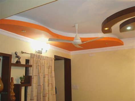 P O P Designs Home Photo : Home Ceilings Pop Designs Ceiling Pop Design Gallery