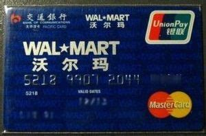Bank Card Walmart Unionpay & Mastercard (bank Of. Mobile Automated Testing Microchip For Humans. Local Advertisements Free Hard Drive Recovery. Community Colleges In Riverside Ca. Beta Blockers And Erectile Dysfunction. Wild Card Ssl Certificate Online Grad Degrees. 100 Colleges That Change Lives. Can You Buy Stuff Online With A Debit Card. Top Business Intelligence Vendors