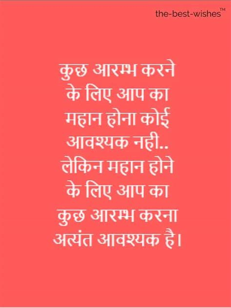 जिन्हें सपने देखना अच्छा लगता है. 152+ Best Inspirational Good Morning Quotes with Images